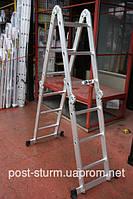 Лестница стремянка алюминиевая трансформер  3х4  ТМ Triton