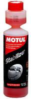 Присадка в топливо MOTUL STABALIZER 250ML стабилизатор топлива для консервации