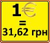 Курс ЕВРО на 03.03.2015 - 31,62 грн.