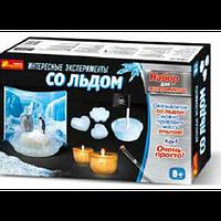 """Набор """"Интересные эксперименты со льдом"""" 12114019Р Ranok Creative"""