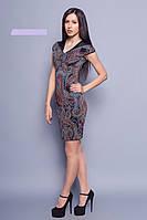 Стильное качественное платье Эльвира