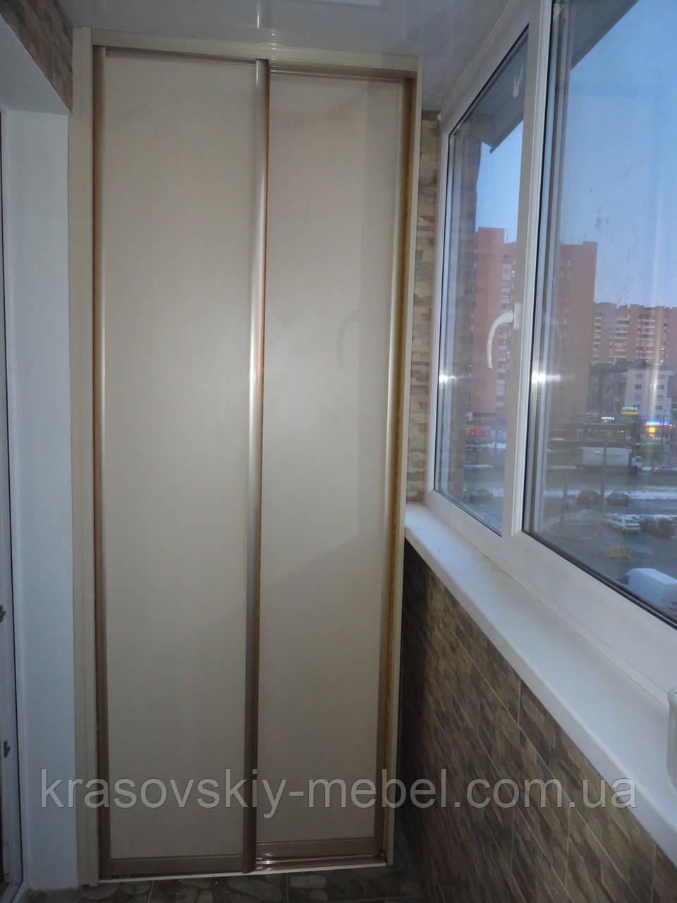 Шкаф на балкон в харькове. услуги на prom.ua.