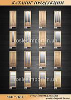 Двери деревянные из сосны без сучка (массив)