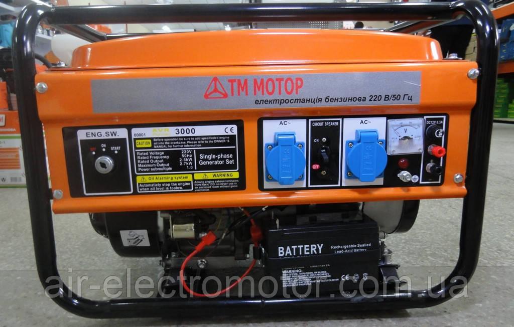 Генератор бензиновый 3 фазный бензиновый генератор