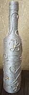 Сувенирная оригинальная бутылка подарок и