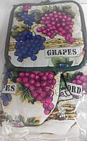 Набор прихватка, рукавичка и полотенце Виноград