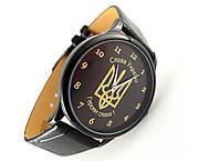 Часы с Гербом Украины - Слава Україні! NEW DAY