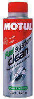 Промывка топливной системы скутеров MOTUL FUEL SYSTEM CLEAN SCOOTER (75ML)
