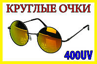 Очки круглые 017 классика желтые - красные зеркальные в черной оправе кроты стиль Поттер Леннон Лепс
