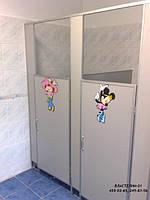 Туалетные перегородки для школ и детсадов
