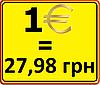 Курс ЕВРО на 04.03.2015 - 27,98 грн.
