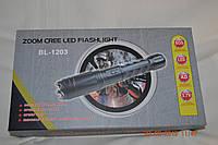 Фонарь аккумуляторный ОСА-1203 Police
