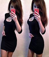 """Женское платье с вырезом на декольте """"Капля-2"""""""
