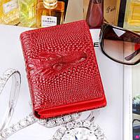 Женский кошелек портмоне бумажник