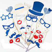 Бутафория для свадебной фотосессии в бело-синем цвете