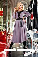 Эффектное нарядное платье цвета лаванды Демисезон