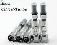 Клиромайзер CE 5 E-Turbo