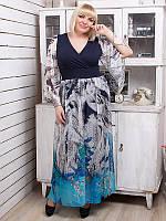 Летнее нарядное платье №604