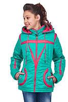 Качественная демисезонная курточка для девочки в ярком цвете