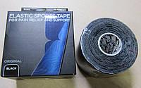 Кинезио тейп (Kinesio tape, KT Tape) эластичный пластырь  (20 лент, l-5м*5см, черный)