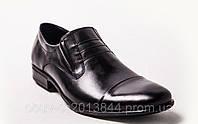 Классические мужские туфли из натуральной кожи 39 размер
