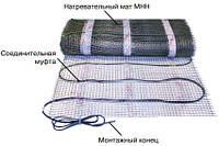 Нагревательный мат для теплого пола, двухжильный кабель, МНН-130-1,00 130 Вт, 1,0м2 Теплолюкс