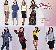 Магазин Modavdoma.com