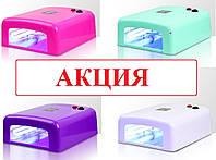 УФ-лампа 4 цвета сушка для ногтей