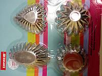 Форма для выпечки тарталеток(разные) 8 шт.(код 03689)