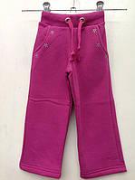 Теплые штаны с начесом для девочек Сиренька