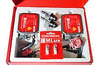 Комплект ксенона MLux CARGO 35 Вт для цоколей D2R, D2S