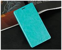 Кожаный чехол книжка MOFI для Lenovo Vibe Z2 Pro K920 голубой