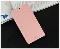 Кожаный чехол книжка MOFI для Lenovo Vibe Z2 Pro K920 розовый