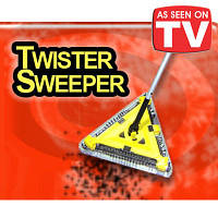 Электровеник Twister sweeper (Твистер Свипер)