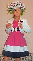Платье с болеро для девочки красивое,нарядное,праздничное
