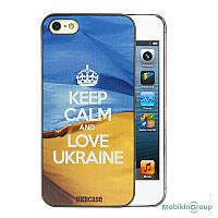 Накладка UkrCase Samsung I9300 Ukraine Keep Calm and love Ukraine прапор що розвіюється