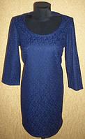Трикотажное женское весеннее платье синего цвета