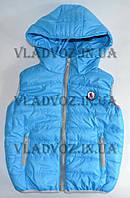 Детская жилетка Турция 4-5лет голубая 110р