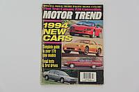 Журнал-каталог Motor Trend, 1993 г.