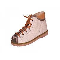 Ортопедические сандалии для детей Rena 951-02