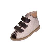 Ортопедические сандалии для детей Rena 950-12
