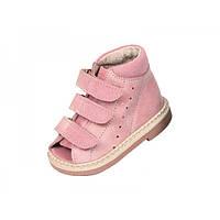Ортопедические сандалии для детей Rena 932-12Z