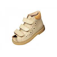 Ортопедические сандалии для детей Rena 932-12