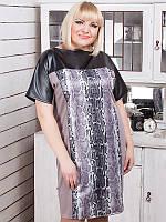Стильное повседневное платье больших размеров