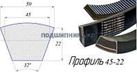 Ремень вариаторный - 45-22-4000