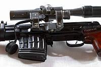 Магазины и обоймы для оружия