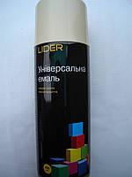 Аэрозольная краска Lider Ral 1015 (Слоновая кость) 400мл