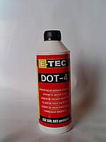 Гальмівна рідина E-TEC ДОТ-4 1л