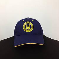 Кепка-бейсболка с гербом Украины темно-синяя
