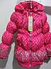 Удлиненная, яркая куртка для девочек, примерно на 3-4 лет.